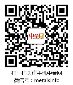 手机中金网微信宣传图.jpg